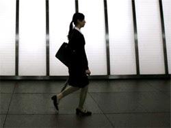 Ministério da Saúde, Trabalho e Bem-Estar Social do Japão