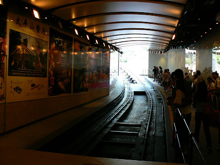 Hong Kong: Peak Tram