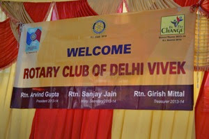 Delhi Camp Rotary Sign