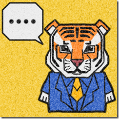 Talking Tiger