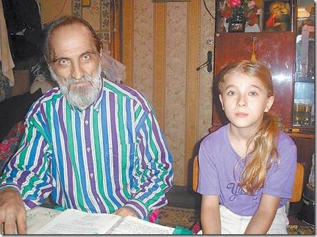 Владимир Радзюк с сыном