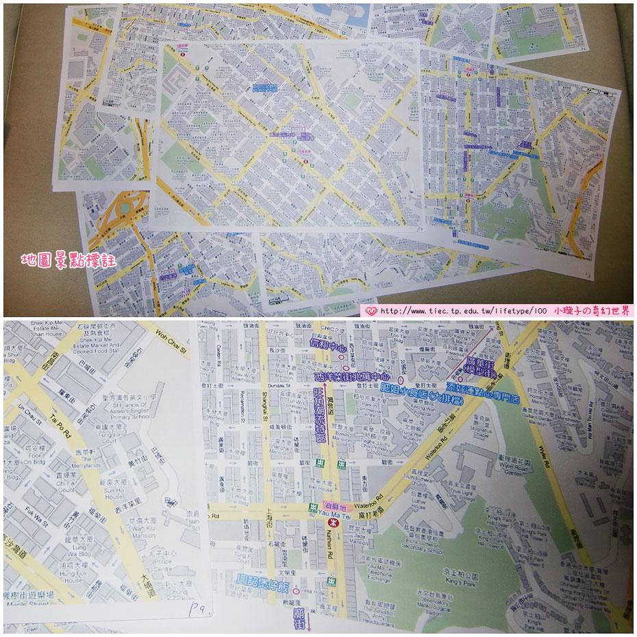 2009-2010hongkong02.jpg