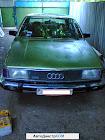 продам авто Audi 100 100 (43)