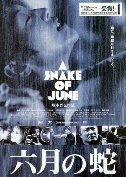 a snake of june 09