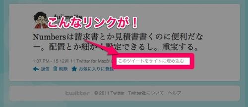 Fujimotta  fujimotta は Twitter を利用しています