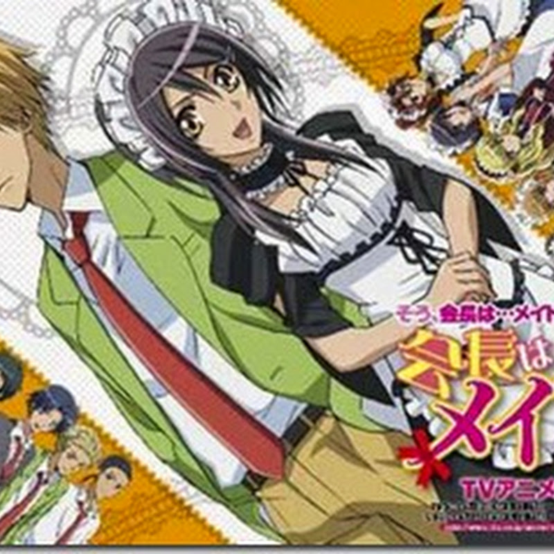 [Review] Kaichou wa Maid-sama