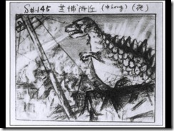 Gojira Extras Storyboard