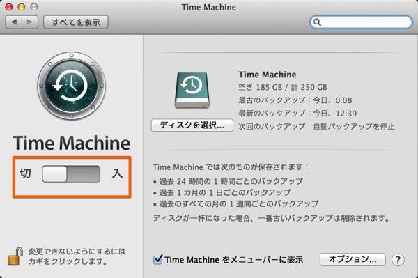 Mac app utilities time machine scheduler1