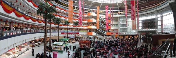أغلى مركز تسوق في العالم