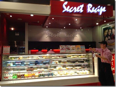 Secret Recipe @ Raffle Mall, ShangHai