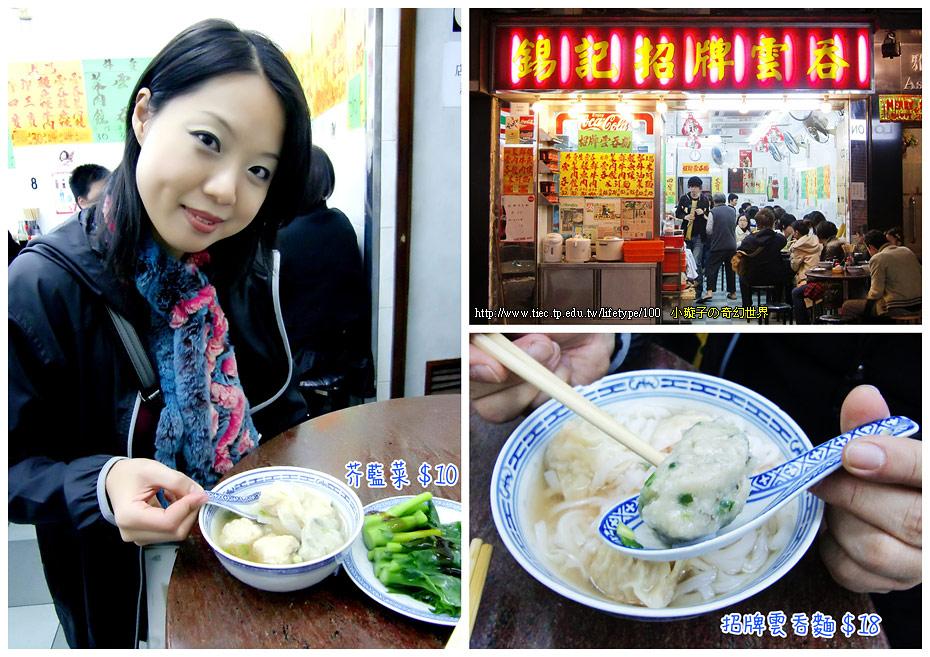 20091231hongkong22.jpg