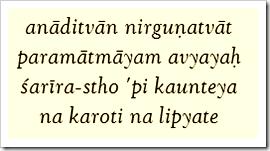 Bhagavad-gita, 13.32