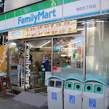 familymart convenience store in Kabukicho, Tokyo, Japan