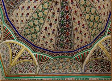 Fes, university mosaics