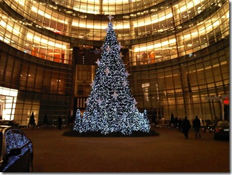 bloomberg tree