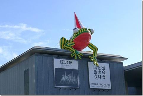 Florentijn Hofman (Kobe Frog)