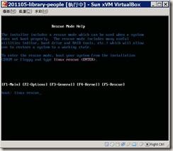 2012-04-23_234849 linux rescue