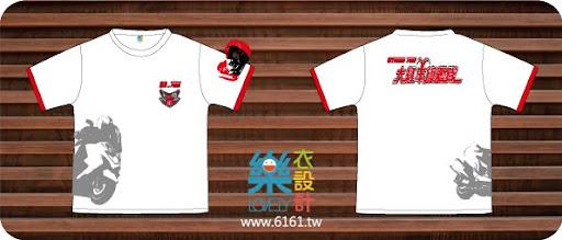 A405-新北-車隊簡小姐-團體服.jpg