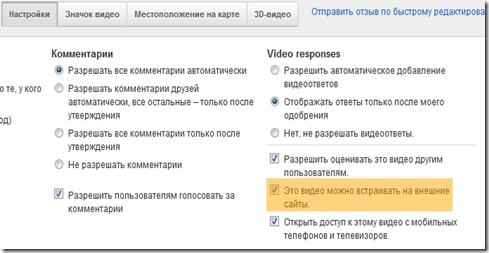 внешние_сайты