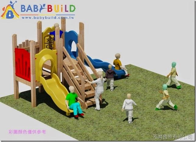 BabyBuild 木製兒童遊具規劃示意圖