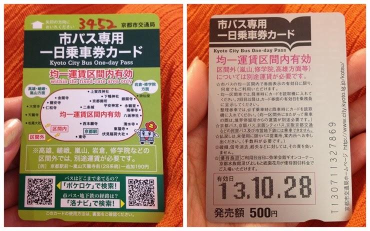 [Kyoto%2520Bus%255B9%255D%255B2%255D.jpg]