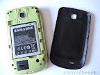 Samsung Galaxy Next - vano batteria