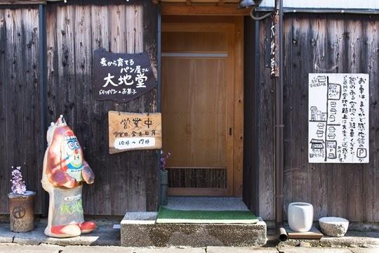 20140127-_MG_7686