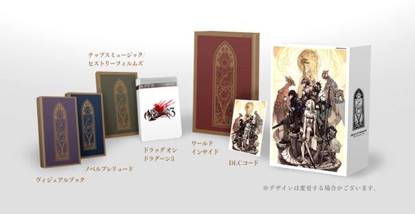 """Edição especial """"10th Anniversary Commemoration Box"""" de Drakengard 3"""