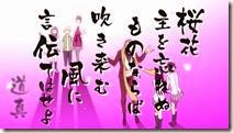 Noragami - OAD 1 -27