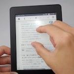 Kindle2013 3G