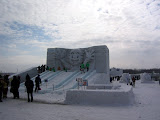 Shimajiro Slide at Satoland - Satoland was a 30 minute bus ride from Odori Park (where the big sculptures were), and was filled with activities for the kids - http://www.snowfes.com/english/place/satorando/index.html