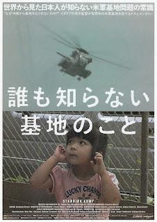20120716standing_army-01.jpg