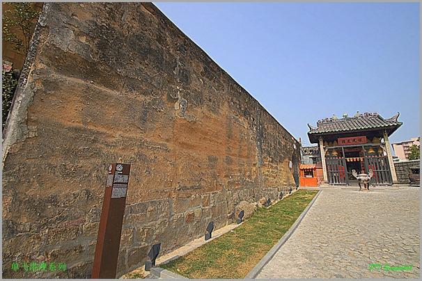 哪里吒庙与旧城墙遗址