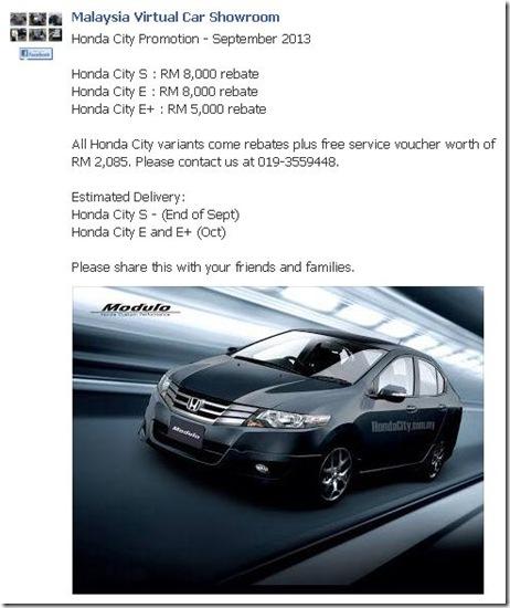 HONDA City Rebate