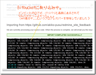 import-bitbucket