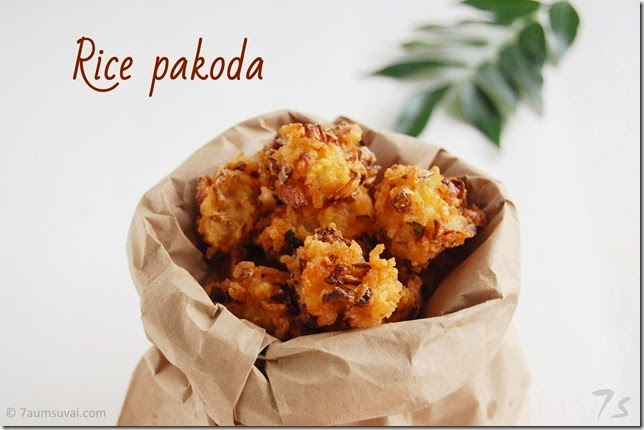 Rice pakoda pic2