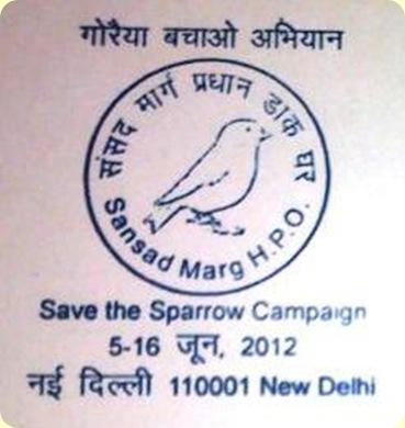 Special Cancellation world Env Day Delhi
