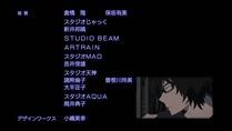 [HorribleSubs] Tsuritama - 12 [720p].mkv_snapshot_21.14_[2012.06.28_14.47.38]