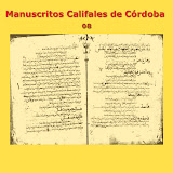 Manuscritos Califales (08)