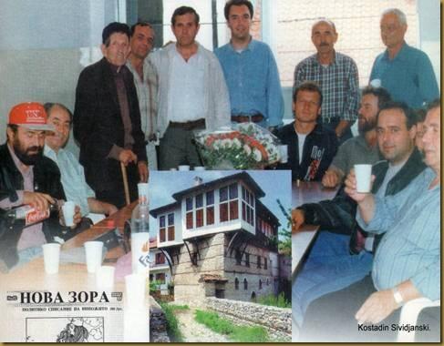 Κάνουν δειλά-δειλά την εμφάνισή τους άτομα που αργότερα γίνονται ομάδες με πολιτική δράση σε καθεστώς ,,ημιπαρανομίας,,. Αποτέλεσμα η εμφάνιση σε νομούς της Μακεδονίας στις εκλογές του 1985 ψηφοδελτίων με περιεχόμενο διαμαρτυρίας, τονίζοντας την ιδιαίτερη ταυτότητα των Μακεδόνων και καταγγέλλοντας την ελληνική πολιτεία.