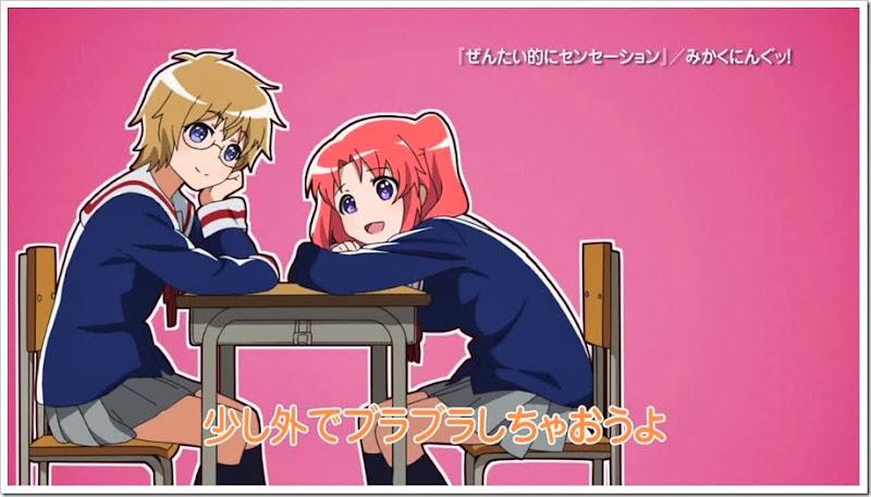 Mikakunin_de_Shinkoukei_03