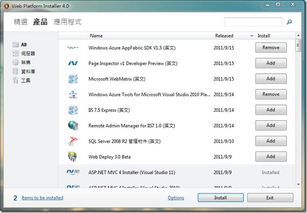 Install Windows Azure SDK