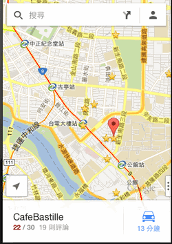 Google maps iphone-02