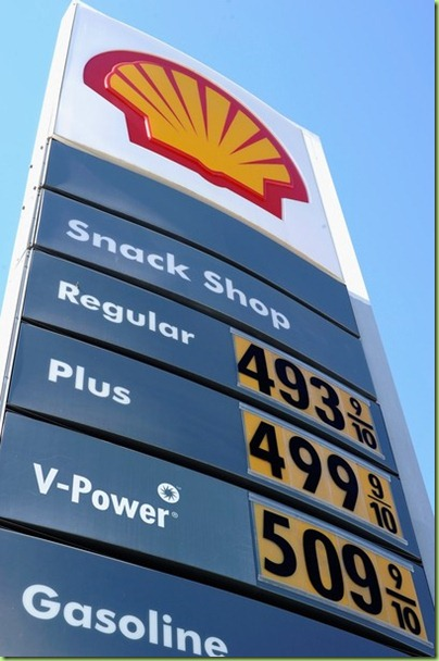 bo gas prices 2-23-12