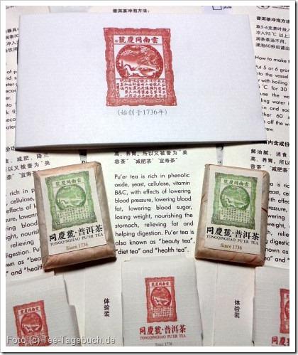 Tongqinghao-Pu-Erh-Tee