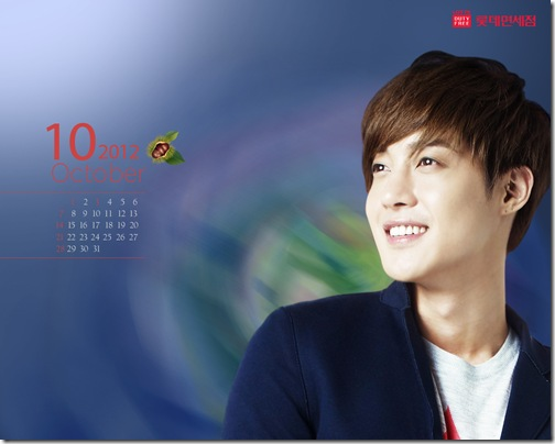 lotte_Oct Wallpaper2