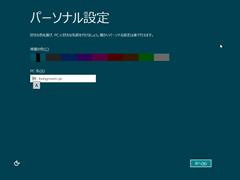 Win8CP-2012-03-01-01-09-17
