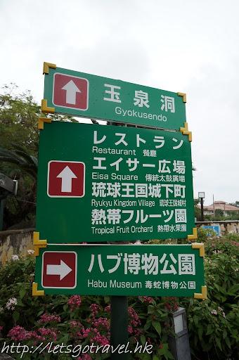 20111230okinawa013.JPG