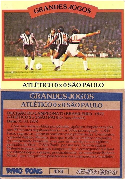 43-B - Atlético 0x0 São Paulo