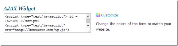 Contact form customization